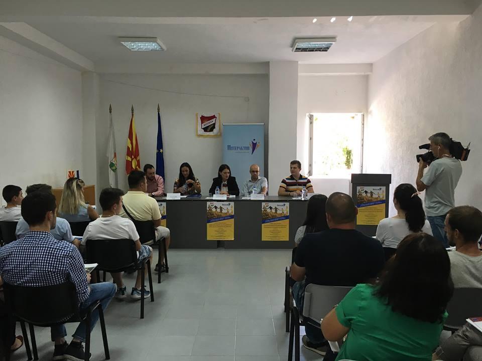 """Јавна дискусија """"Перспективите на младите од руралната средина за Европа"""""""