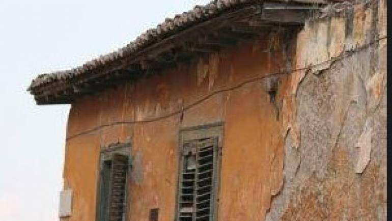 Реновирање на повеќенаменски објект во населено место Ивањевци