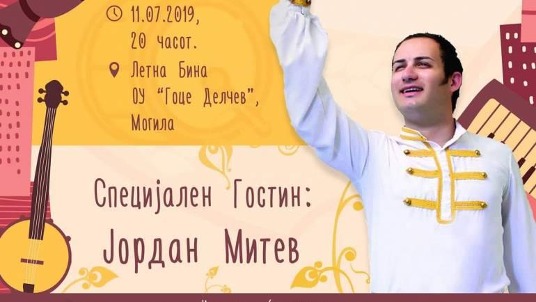 """Покана за фестивалот на дуети """"Константин и Елена"""""""
