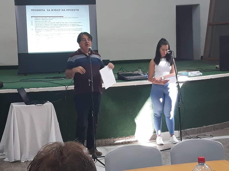 Одржана 3-тата Форумска сесија во Општина Могила