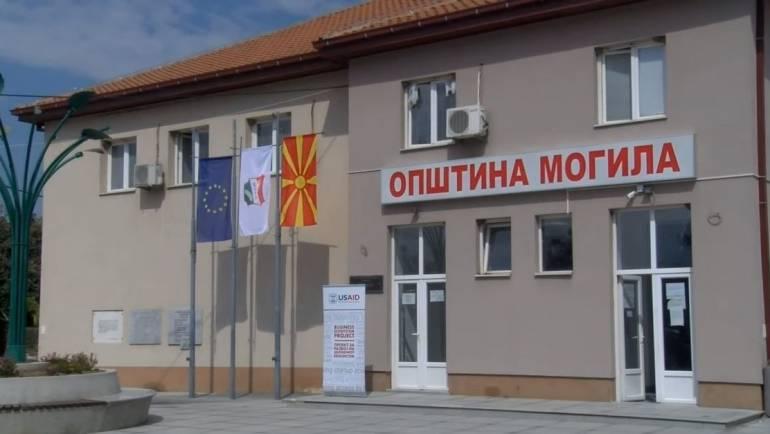 Демант од Општина Могила