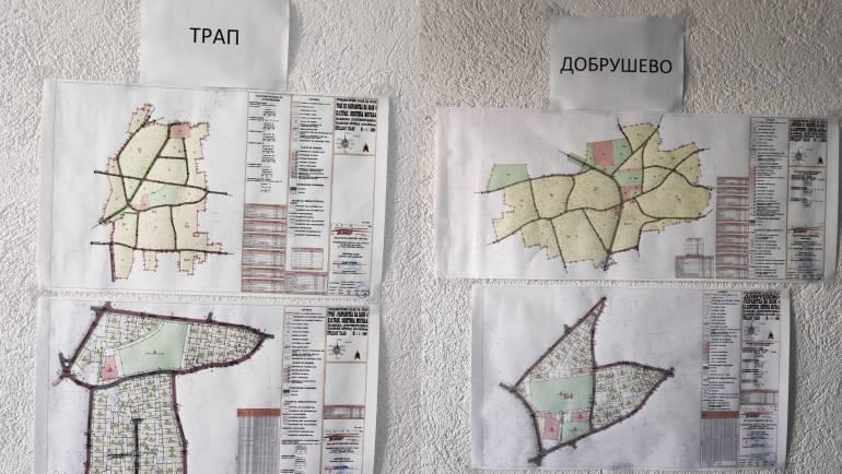 Нови урбанистички планови за Добрушево, Трап и Будаково