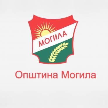 Објава на интерен оглас во Општина Могила