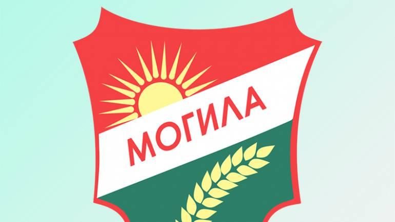 Решение за свикување на 60-тата седница на советот на Општина Могила
