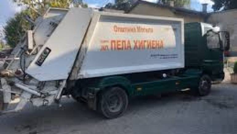 """Годишен план за јавни набавки на ЈКП """"Пела Хигиена"""" о.Могила"""