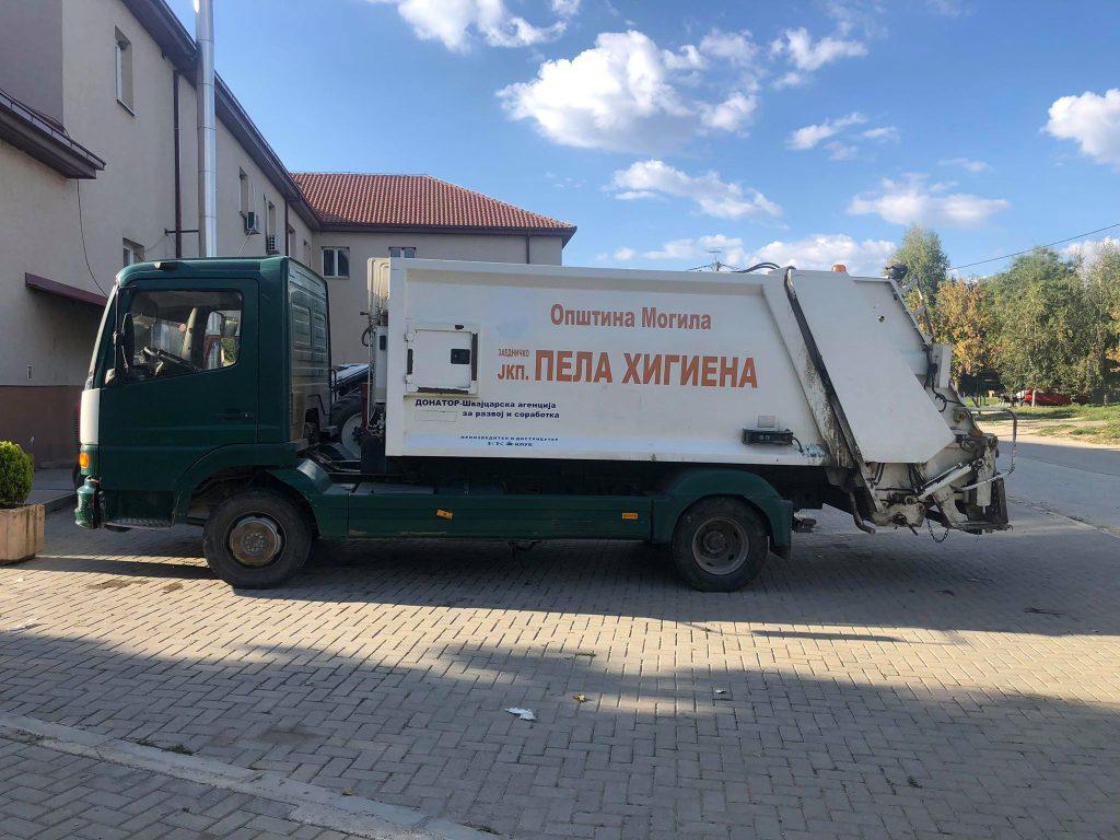 "Статут на ЈКП ""Пела Хигиена"" о.Могила"