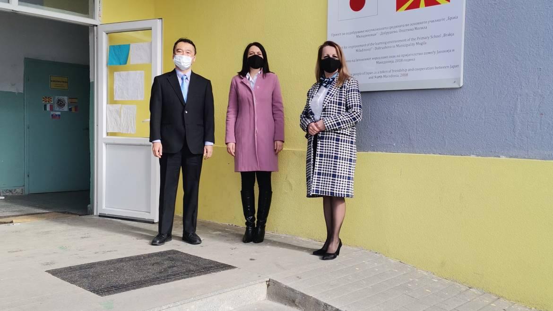 Со јапонска помош обновено училиштето во село Добрушево